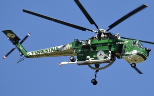 Elicottero del Corpo forestale dello Stato